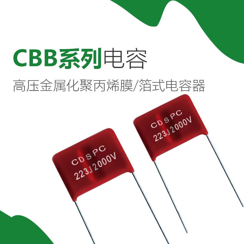 CBB81